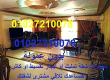 for rent apartment 3 Bedrooms Rooms - Nasr City