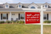 للبيع ارض بالمنامة 11 سكنى السعر شامل الرسوم الخليجى و الوافد