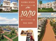 امتلك شاليهك في منتجع #Karma_Beach في راس سدر