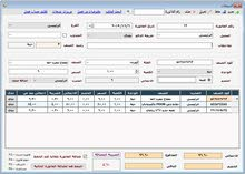 Senior .Net developer  - ASP.NET - ASP.NET MVC  - ERP   Need  job