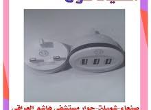 شاحن كهرباء تلفونات 3مخارج