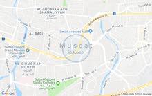 أرض اللايجار في المسفاة بوشر مسوره مرحله الأول مساحة 1500