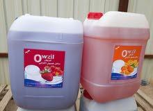 عرض خاص من منتجاتنا سائل غسيل جلكان 20 لتر