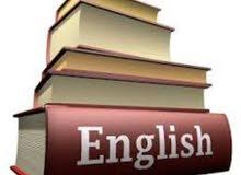 مدرسة لغه انجليزيه للمرحلة الابتدائية والمتوسطة