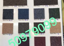 New Carpets - Flooring - Carpeting available for sale
