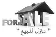 بيت للبيع 260 م محيط مسجد فلسطين