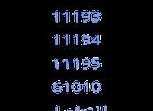 مطلووب الرقم