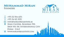توظيف سكرتيرة لشركة عقارات في دبي