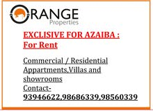 For rent Exclusive In Azaiba