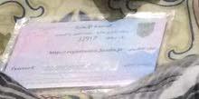 بطاقتين تقديم موازي للجامعه الاردنيه