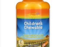 فيتامين سي ود وفيتامينات متعدده للكبار والاطفال لتقويه المناعه وتعويض نقص الغذاء