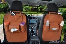 » منظم المقاعد الخلفية بسعر حصري والتوصيل مجان