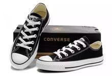 أحذية All Star كونفيرس الجديدة