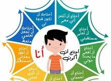 مدرس لغة عربية وتأسيس الضعاف .