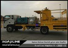 معدات دهانات تخطيط الطرق والمطارات