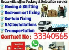 All Type Moving; Shifting,House,Home,Villa,Office Furniture All