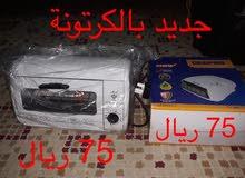 للبيع جهاز هوا سخن صغير جديد للبيع فرن كهرباء صغير جديد