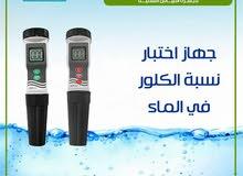 جهاز اختبار الكلور في الماء – شركة دالتكس ايجيبت لأجهزة القياس العلمية