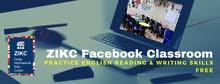 دروس اللغة الإنجليزية Practice English Reading & Writing Skills FREE