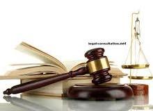باحث عن وظيفة مستشار قانوني