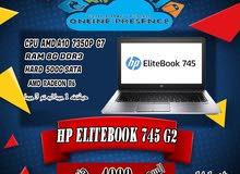 فرز اول كالزيرو HP ELITEBOOK 745 G2 بيشغل جميع برامج الفوتوشوب والاوتوكاد