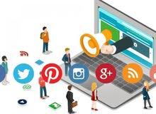تسويق الكتروني وإدارة متاجر الكترونية