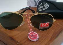 نظارات شمسية للشباب والصبايا