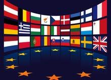 خدمات سياحية و دعوات أوروبية و اجنبية بزنس