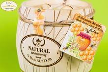 عسل الطور الأبيض الطبيعي