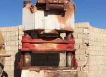 مصراتة ( مركز ليبيا للمعدات والالات الصناعية