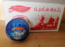 شامية تونسية