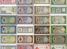 مهتم بشراء عملات ليبية القديمة والطوابع
