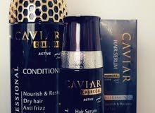 مجموعة caviar بالفحم