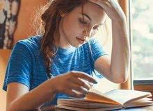 مراجعات امتحانات
