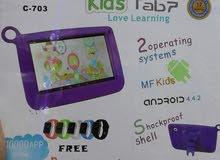 تابلت للبيع النوعيه الجديده بسوق وأكثر تمتع للأطفال