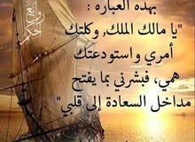 موظفين و موظفات عمان