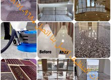 فيفاء لخدمات التنظيف ومكافحة الحشرات