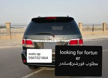 wanted toyota fortuner