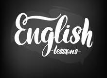 مدرس لغة إنجليزية لمتابعة الطلاب و تعليم المحادثة