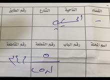 قطعة طابو صرف 150 كربلاء الحسينية العطيشي