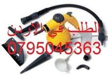 جهاز التنظيف والتعقيم بالبخار Steam Cleaner DF - A001 مفعول سحري في تنظيف الدهون والأوساخ المتراكمة