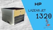 طابعة 1320 HP ليزرية ابيض و اسود