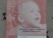 protexin restore للاطفال