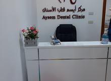 وظيفة طبيب وطبيبة أسنان