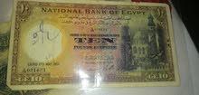 10 جنية مصرية و واحد جنية  نادرة و غير متداولة من عام 1898