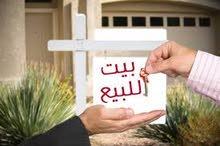 السلام عليكم بيت للبيع في كرمة علي