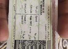تذكرة قطار اولى مكيف من القاهره للمنصوره تاريخ السفر اليوم