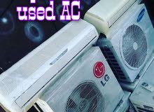 Buy & Sell Used AC