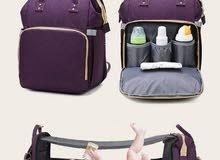 حقائب أطفال