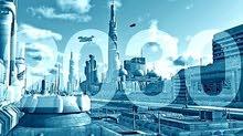 مطلوب ممول جاد ذو مصداقية ل تاسيس شركة ادارة تسويقيه في دبي